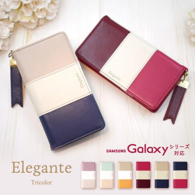 スマホケース Galaxy A20 手帳型 ケース Galaxy S...