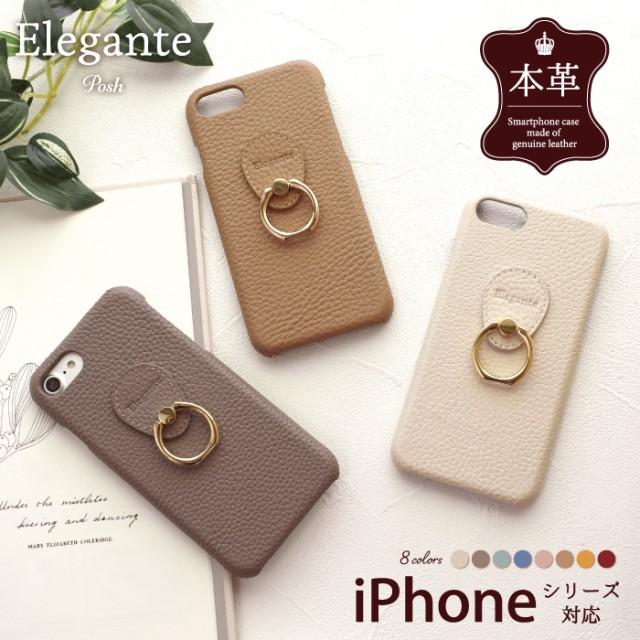 スマホケース iphone12 pro max mini 本革 おしゃ...