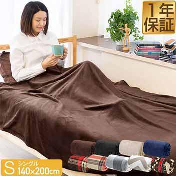 毛布 シングル マイクロファイバー 毛布 フランネ...