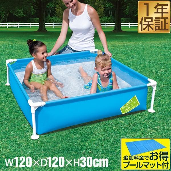 プール ビニールプール フレームプール 1.2m 小型...