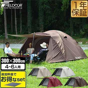 テント 4人用 ドームテント 大型 5人用 6人用 キ...