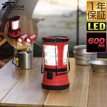ランタン LED 懐中電灯 明るいled ランタン 取り...