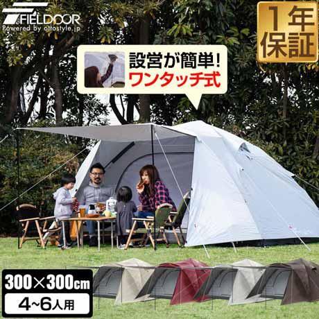 テント ワンタッチ 大型 4人用 5人用 6人用 ワン...