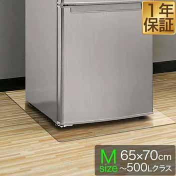 冷蔵庫 マット キズ 防止 M サイズ 透明 65x70cm ...