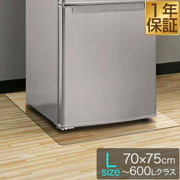 冷蔵庫 マット キズ 防止 L サイズ 透明 70x75cm ...