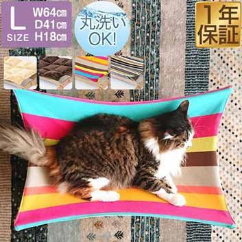 猫 ベッド ハンモック Lサイズ 64cm 耐荷重 9kg ...