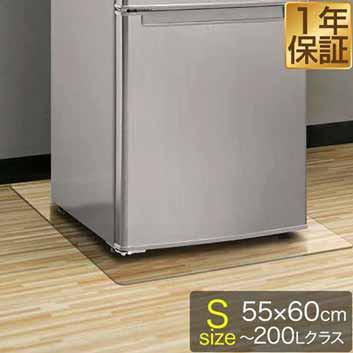 冷蔵庫 マット 透明 キズ 防止 S サイズ 55x60cm ...