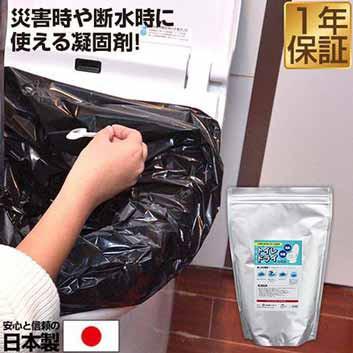 トイレ凝固剤 トイレドライ (1kg/100回分) 消臭 ...