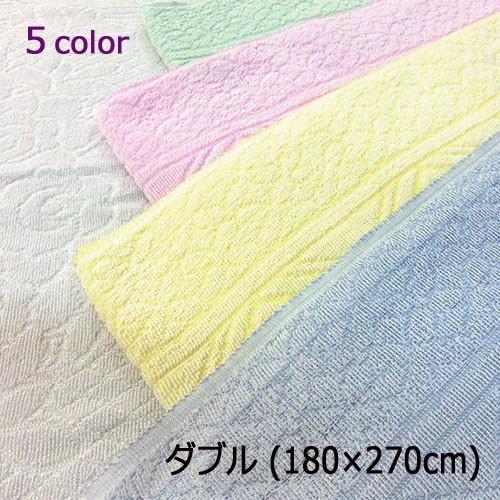 【ダブルサイズ】日本製 ジャガードタオルケット ...