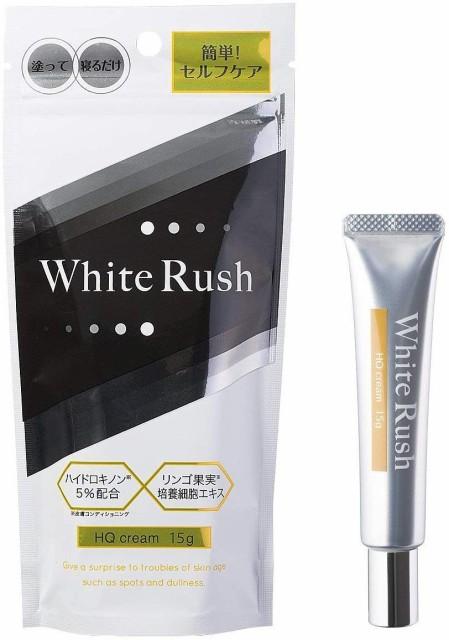 【純ハイドロキノン5%配合】WhiteRush ホワイトラ...