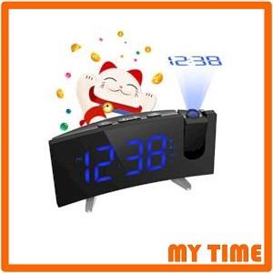 投影時計 置き時計 目覚まし時計 デジタル時計 壁...