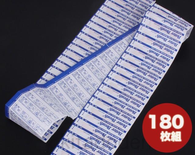 送料無料 鼻腔拡張テープ 180枚 レギュラー(M) サイズ いびき対策 鼻づまり 睡眠 快眠 鼻呼吸促進