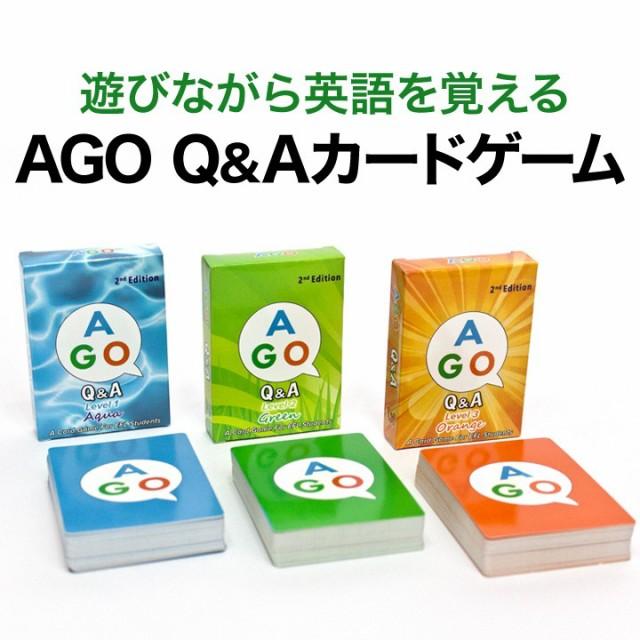 AGO Q&A カードゲーム 3レベルセット 第2版 ボッ...