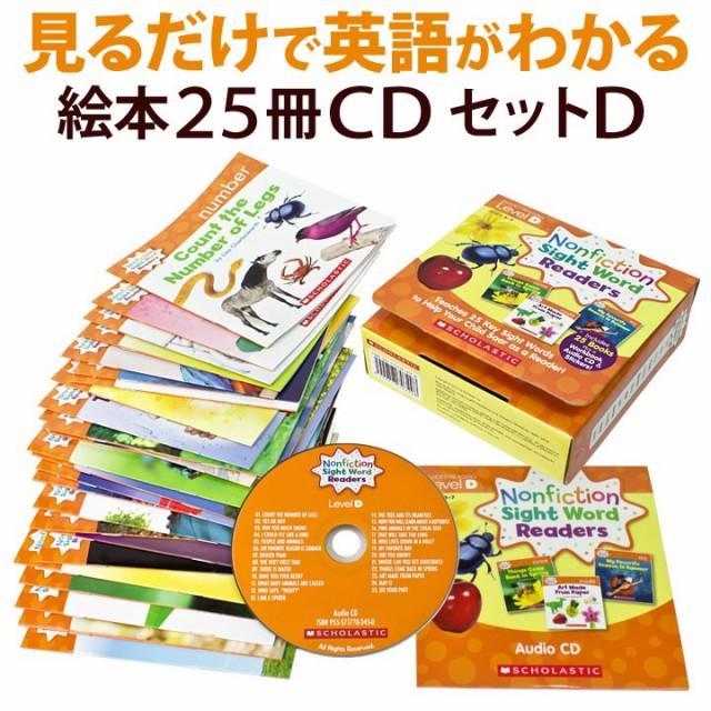 英語絵本 25冊 CD付 Scholastic Nonfiction Sight...