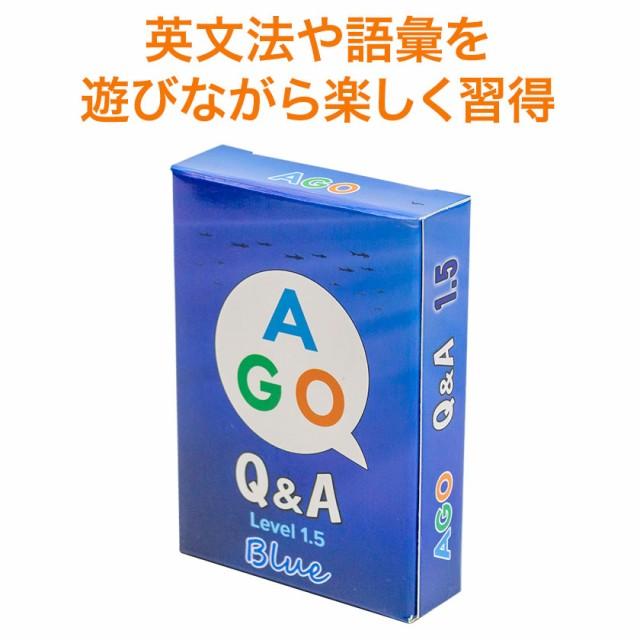 AGO Q&A Blue Level 1.5 カードゲーム 新品 メー...