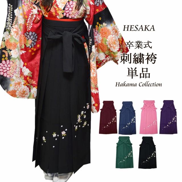 袴 女性 刺繍 はかま 行燈 スカート タイプ 単品 ...