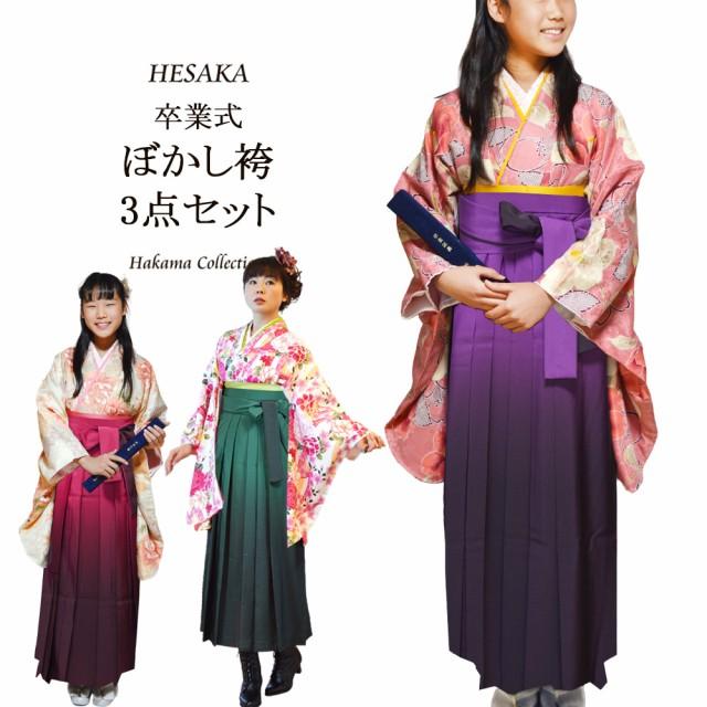 袴セット 卒業式 袴 セット 女性 二尺袖 着物 ぼ...