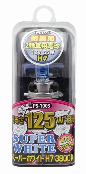 PALSTAR パルスター PS-1003 バイク用バルブ H7