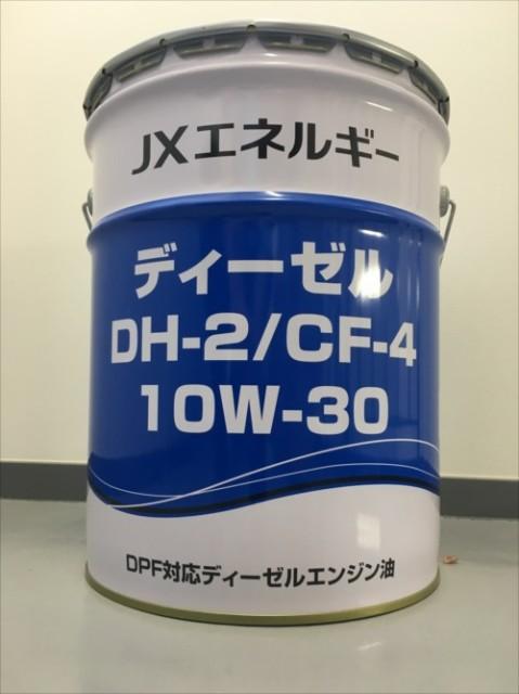 JX ディーゼルオイル 10W30 DH-2/CF-4 20リット...
