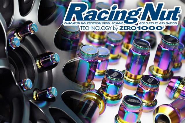 零1000 ZERO-1000 レーシングナット 袋ナット 7...