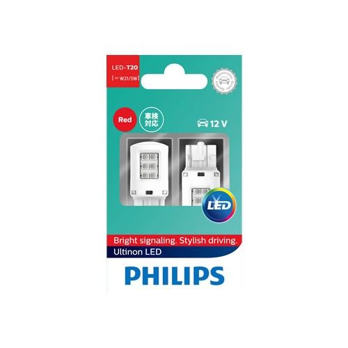 PHILIPS フィリップス アルティノン 11066ULRX2 ...