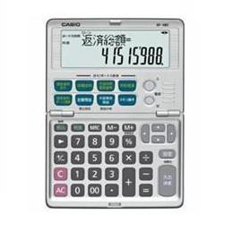 ☆CASIO 金融電卓 12桁 BF-480-N