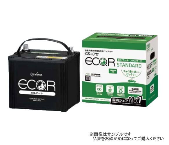 GSYUASA ECO.R STANDARD EC-44B19L 自家用乗用車...