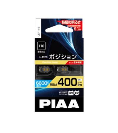 PIAA ポジションランプ用LEDバルブ T10 6600K 400...