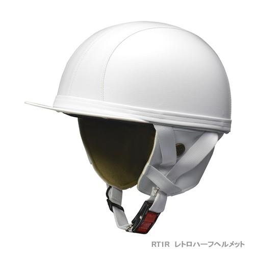 LEAD リード工業  RT1R レトロハーフヘルメット ...