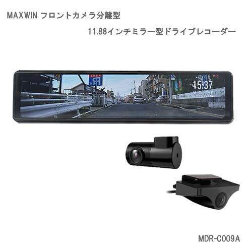 <欠品 1/上>MAXWIN 11.88インチ ミラー型ドラ...