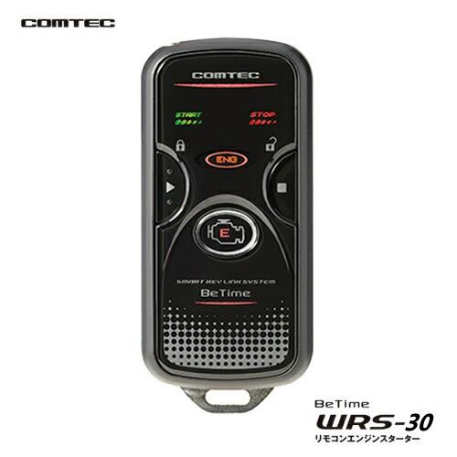 COMTEC コムテック エンジンスターター WRS-30 ダ...