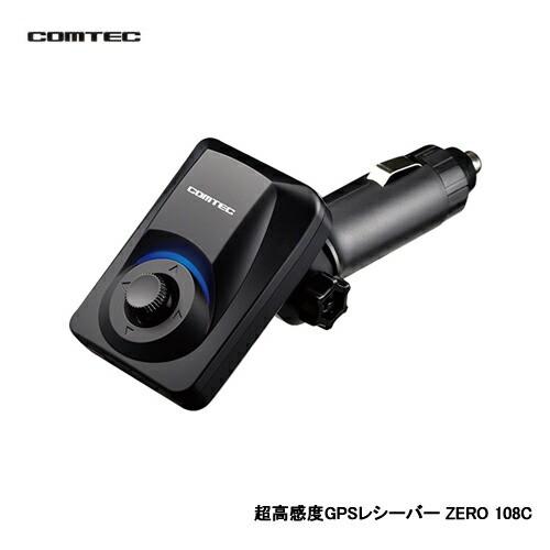 COMTEC コムテック ZERO 108C 超高感度GPSレシー...