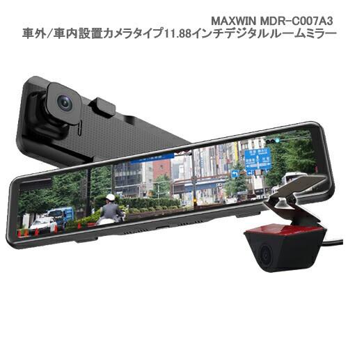 MAXWIN MDR-C007A3 車外/車内設置カメラタイプ11....