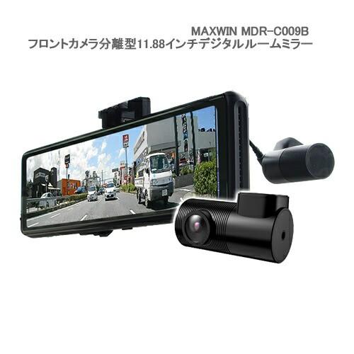 <欠品 1月>MAXWIN MDR-C009B フロントカメラ...