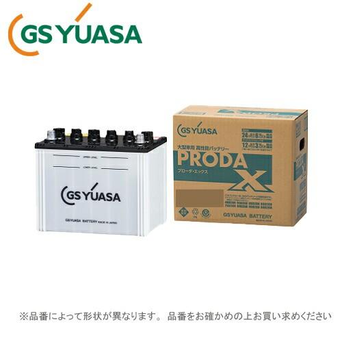 [PRX-130F51] GS YUASA ジーエスユアサバッテリー...