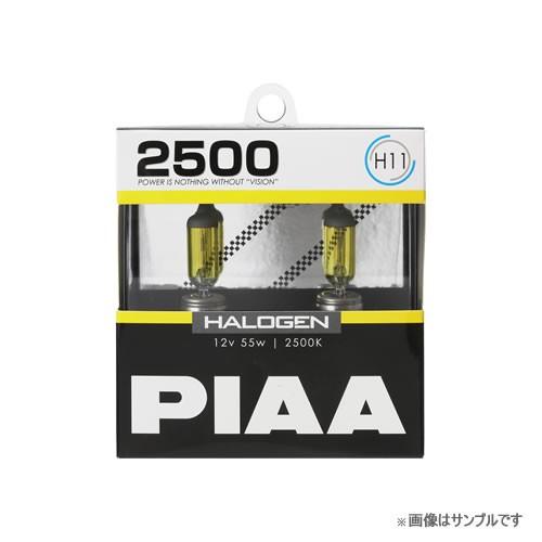<欠品 未定>PIAA ピア HS5011 ヘッドライト・...