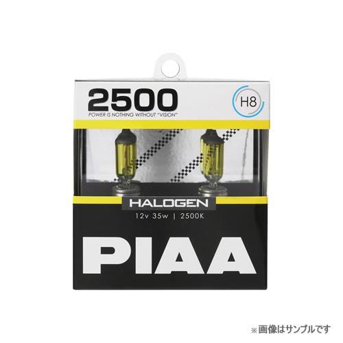 PIAA ピア HS508 ヘッドライト・フォグランプ用 ...