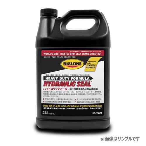RISLONE ハイドロリックシール 油圧作動油漏れ止...