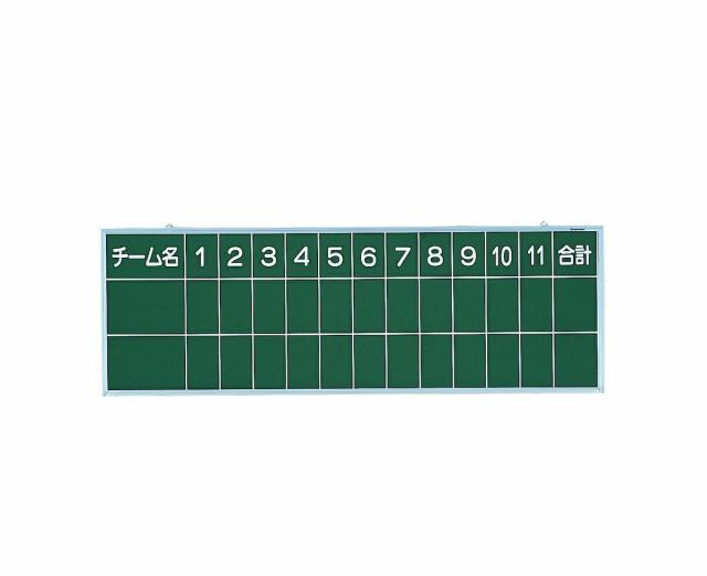 エバニュー 野球用スコアボードS−2 EKC078※個...