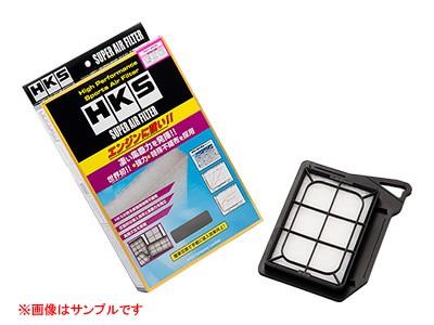 HKS スーパーエアフィルター 70017-AN103 ニッサ...