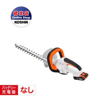 工進 コーシン 充電式ヘッジトリマー18V (バッテ...