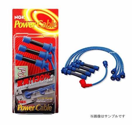 NGK 09T * パワーケーブル * トヨタ スプリンター...
