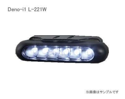 PIAA(ピア) 【デイタイムランプ Deno-i 1】 12V...