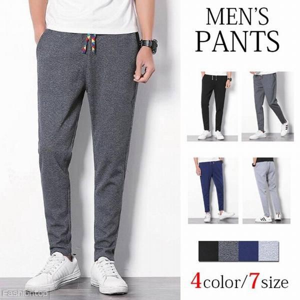 パンツ メンズ ファッション ボトムス ロングテー...