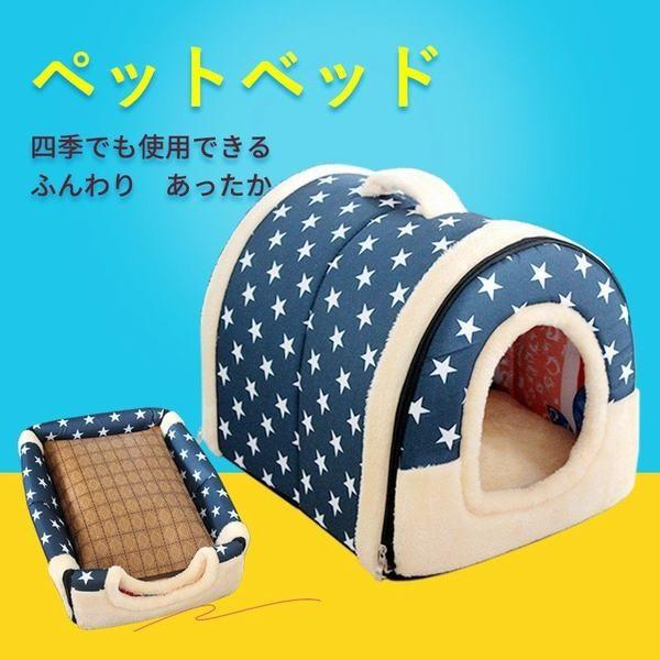 ペットハウス ペットベッド 犬用ベッド 猫用ベッ...