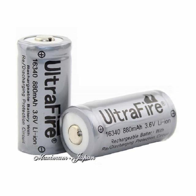 正規品 UltraFire 保護付 16340 リチウムイオ...