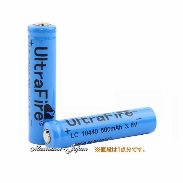 正規品 UltraFire 保護無し 10440 リチウムイオン...