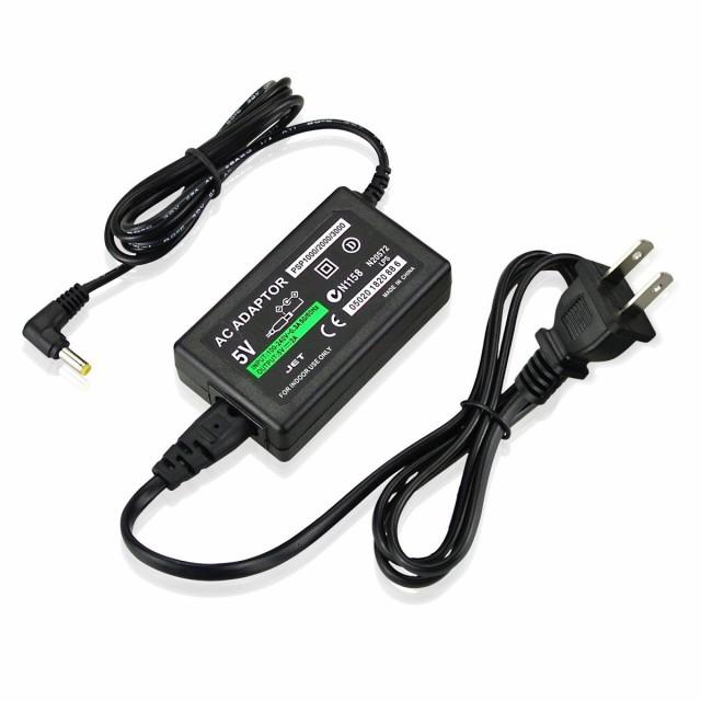 PSP 充電器 ACアダプター家庭用コンセント接続タ...