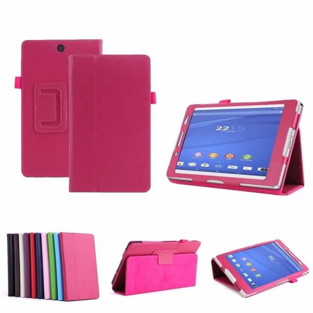 Sony Xperia Z3 Tablet Compact 専用 レザー調 フ...