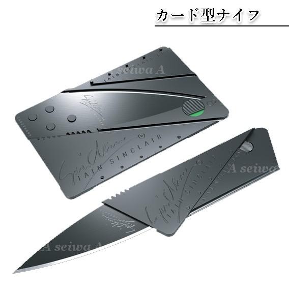 【送料無料】  5枚セット クレジットカード型ナイ...